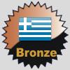 The Greece cacher